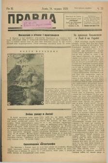 Pravda : ilûstrovannij časopis. R.3, č. 25 (16 červnja 1929)