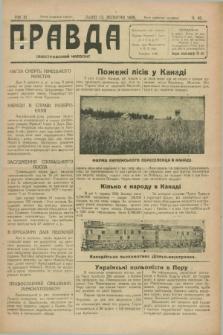 Pravda : ilûstrovannij časopis. R.3, č. 42 (13 žovtnja 1929)