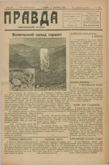 Pravda : ilûstrovannij časopis. R.4, č. 16 (27 kvitnja 1930)