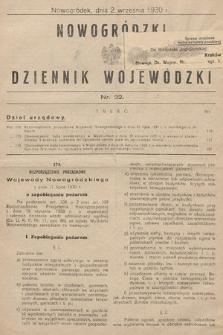 Nowogródzki Dziennik Wojewódzki. 1930, nr22