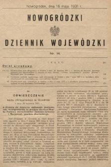 Nowogródzki Dziennik Wojewódzki. 1931, nr14