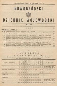 Nowogródzki Dziennik Wojewódzki. 1931, nr30