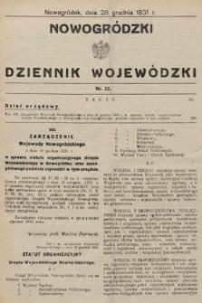 Nowogródzki Dziennik Wojewódzki. 1931, nr32