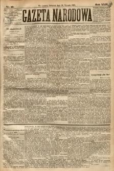 Gazeta Narodowa. 1885, nr23