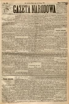 Gazeta Narodowa. 1885, nr33