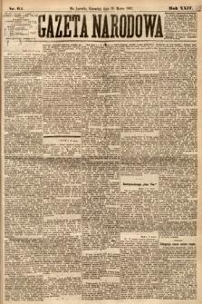 Gazeta Narodowa. 1885, nr64