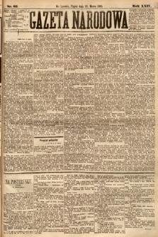 Gazeta Narodowa. 1885, nr65