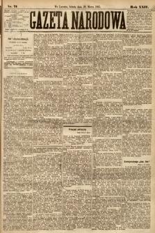 Gazeta Narodowa. 1885, nr71
