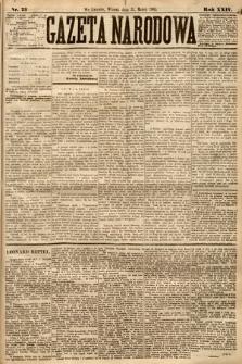 Gazeta Narodowa. 1885, nr73