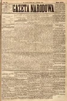Gazeta Narodowa. 1885, nr74