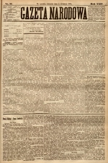 Gazeta Narodowa. 1885, nr75