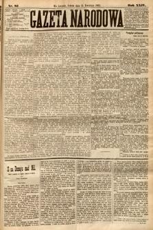 Gazeta Narodowa. 1885, nr82