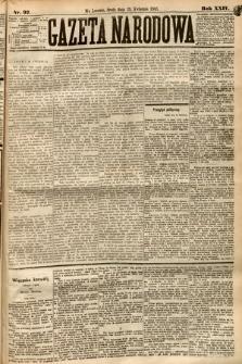 Gazeta Narodowa. 1885, nr97