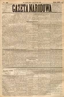 Gazeta Narodowa. 1885, nr117