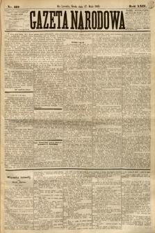 Gazeta Narodowa. 1885, nr119