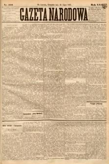 Gazeta Narodowa. 1885, nr160