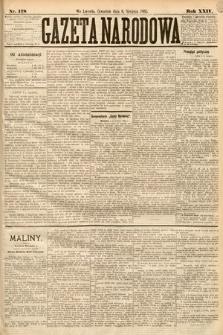 Gazeta Narodowa. 1885, nr178