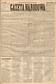 Gazeta Narodowa. 1885, nr183