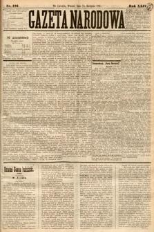 Gazeta Narodowa. 1885, nr193