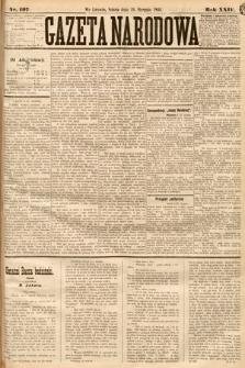 Gazeta Narodowa. 1885, nr197