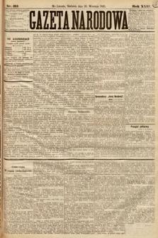 Gazeta Narodowa. 1885, nr215