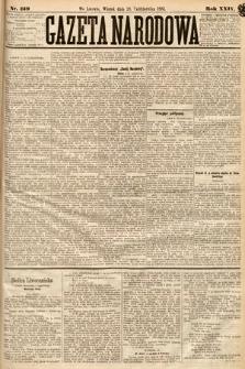 Gazeta Narodowa. 1885, nr239