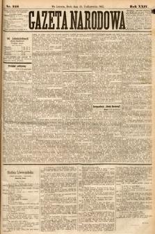 Gazeta Narodowa. 1885, nr246