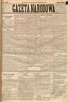 Gazeta Narodowa. 1885, nr247