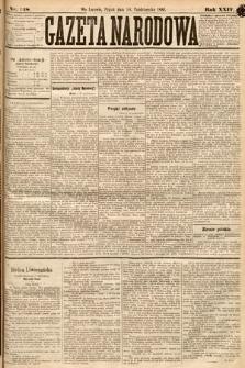 Gazeta Narodowa. 1885, nr248