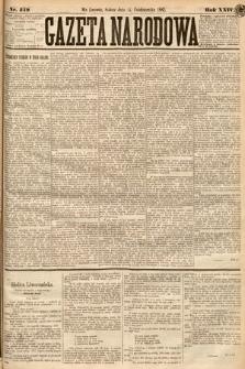 Gazeta Narodowa. 1885, nr249
