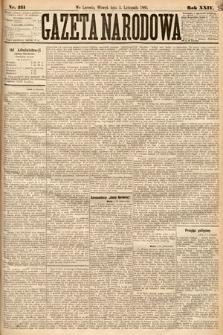 Gazeta Narodowa. 1885, nr251