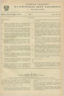 Dziennik Urzędowy Wojewódzkiej Rady Narodowej w Kielcach. 1972, nr 7 (27 marca)