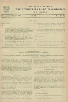 Dziennik Urzędowy Wojewódzkiej Rady Narodowej w Kielcach. 1972, nr 12 (15 maja)