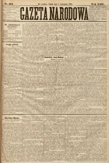 Gazeta Narodowa. 1885, nr254