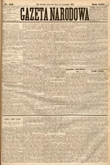 Gazeta Narodowa. 1885, nr259