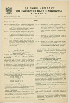 Dziennik Urzędowy Wojewódzkiej Rady Narodowej w Sieradzu. 1982, nr 3 (30 lipca)