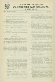 Dziennik Urzędowy Wojewódzkiej Rady Narodowej w Sieradzu. 1983, nr 9 (28 października)