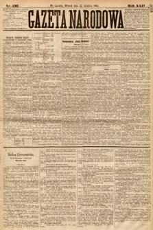 Gazeta Narodowa. 1885, nr292