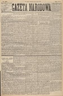 Gazeta Narodowa. 1877, nr160