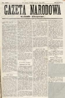 Gazeta Narodowa (wydanie wieczorne). 1877, nr160