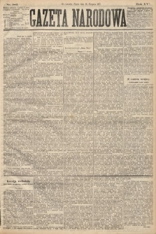 Gazeta Narodowa. 1877, nr182