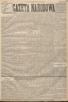 Gazeta Narodowa. 1877, nr184
