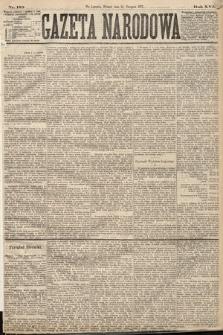 Gazeta Narodowa. 1877, nr185