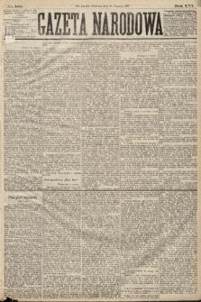 Gazeta Narodowa. 1877, nr189