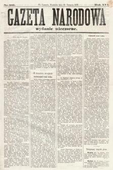 Gazeta Narodowa (wydanie wieczorne). 1877, nr189