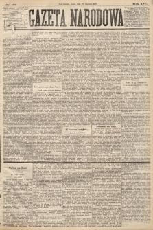 Gazeta Narodowa. 1877, nr191