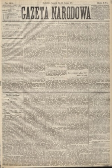 Gazeta Narodowa. 1877, nr192