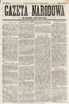 Gazeta Narodowa (wydanie wieczorne). 1877, nr206