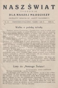"""Nasz Świat : tygodnik dla naszej młodzieży : bezpłatny dodatek do """"Gazety Mazurskiej"""". 1930, nr12"""