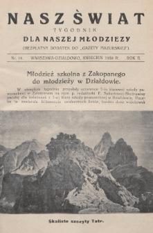 """Nasz Świat : tygodnik dla naszej młodzieży : bezpłatny dodatek do """"Gazety Mazurskiej"""". 1930, nr14"""